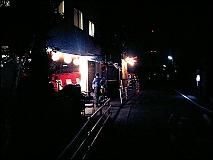 20040918-s.jpg