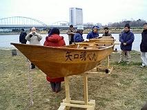 20050306-1-s