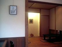 rakuya2-s.jpg