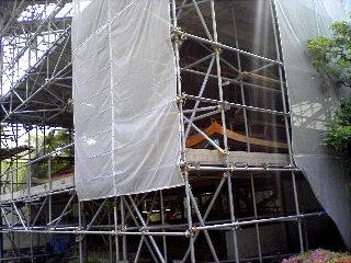 20080610
