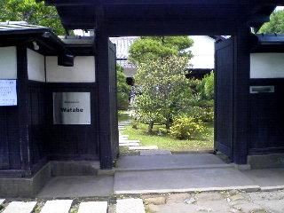 200806151