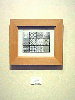200910312